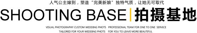 长沙婚纱摄影拍摄基地