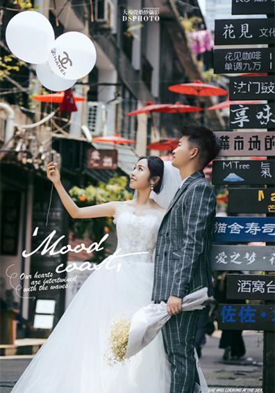 陈先生 & 蒋小姐 婚纱摄