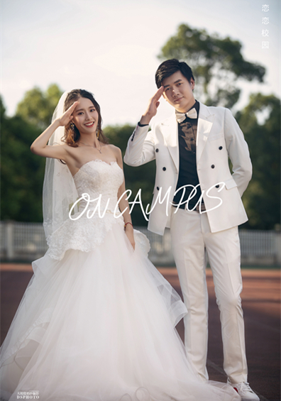 鲁先生 & 刘小姐 婚纱照