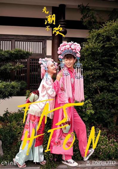 廖先生 & 胡小姐 婚纱照