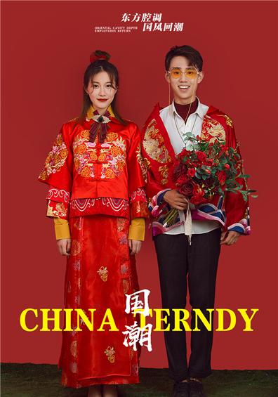 新中式《国潮》主题婚纱